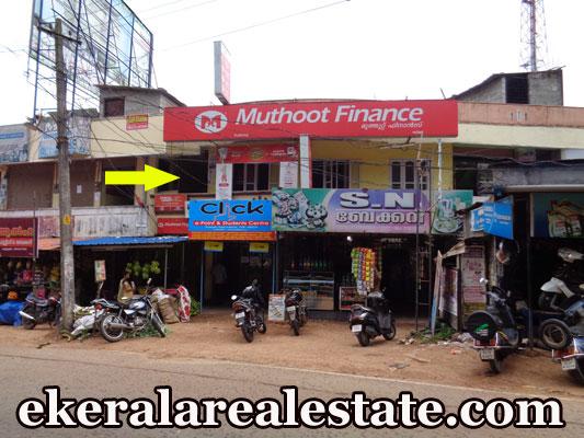 Commercial Building Rent at Kattakada Kuttichal Trivandrum Kuttichal Real Estate Properties Kuttichal