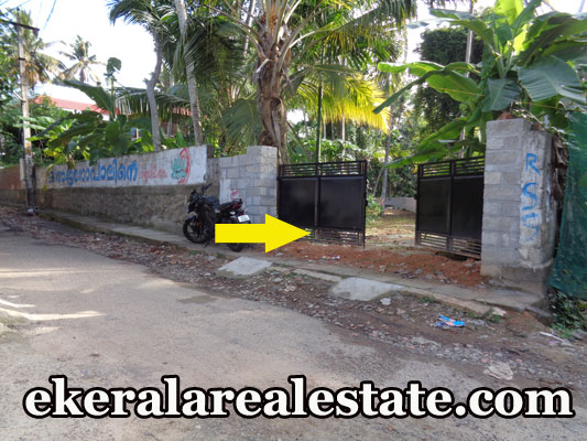 22 cent land plot for sale at Karamana Thaliyal Kalady Trivandrum real estate kerala trivandrum properties