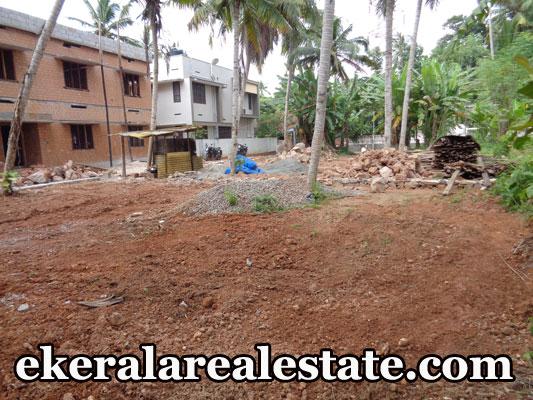 7 lakhs per cent land for sale at Archana Nagar Pongumoodu Ulloor Trivandrum real estate kerala trivnadrum Pongumoodu Ulloor Trivandrum