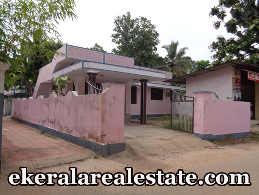 1300 Sq.ft  2 bhk House With Shop Sale at Pattathil Kavu Madannada Kollam Kerala