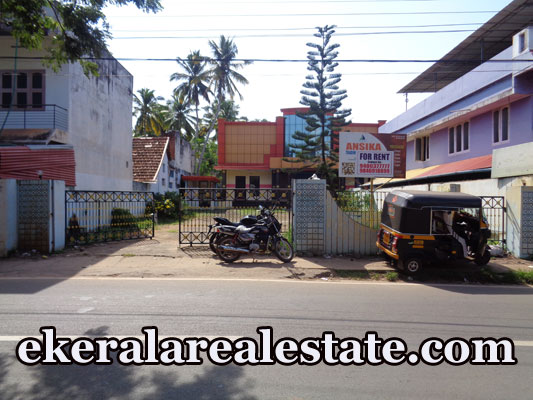 8300 sq.ft house for sale at Balaramapuram Trivandrum Kerala Balaramapuram real estate kerala trivandrum Balaramapuram Trivandrum