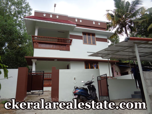39 Lakhs 4.5 Cents 1700 Sqft 4 Bhk House Sale at Puliyarakonam Vattiyoorkavu  kerala