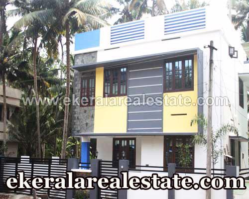 urgent sale house villas sale at sale at Haritha Nagar Vayalikada Vattiyoorkavu Trivandrum real estate kerala