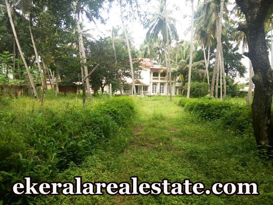 immediate sale house land plot sale at Technopark Trivandrum Kerala  real estate kerala