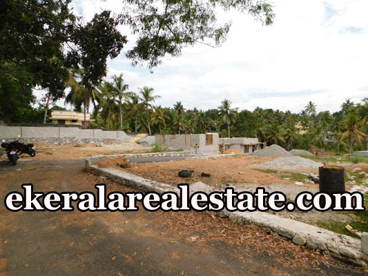 cheap rate house plot for sale at Pullanivila Kariavattom trivandrum Kariavattom real estate kerala