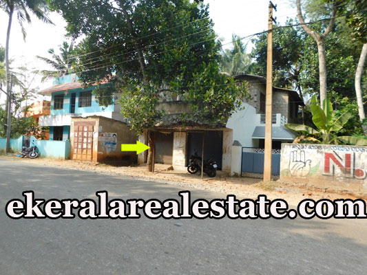 75 lakhs house for sale at Ooruttambalam Pravachambalam Trivandrum Ooruttambalam real estate kerala