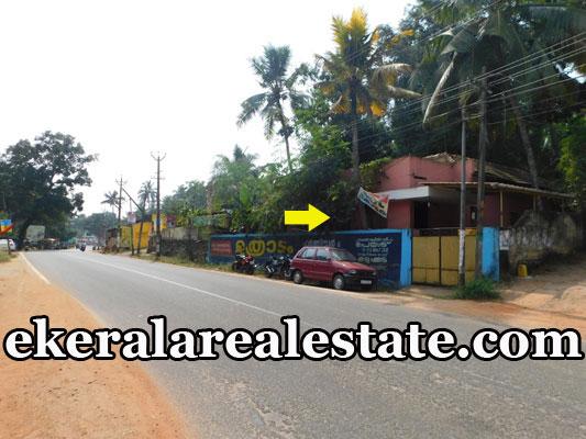 main road frontage land plot for sale at Thachottukavu Trivandrum Thachottukavu real estate kerala