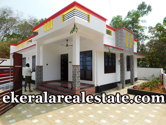 40 lakhs new house for sale at Avanavanchery Attingal Trivandrum Attingal real estate properties sale