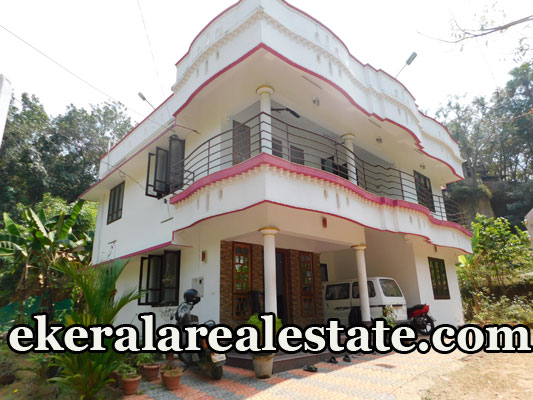 land and house for sale at Perukavu Thirumala Trivandrum Thirumala real estate kerala properties sale