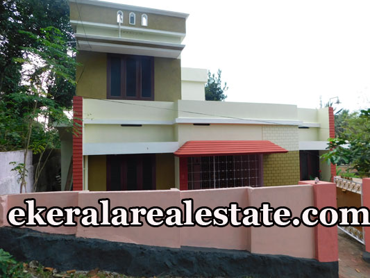 6.5 Cent land and 1300 sq.ft house for sale at Valicode Nedumangad trivandrum real estate kerala