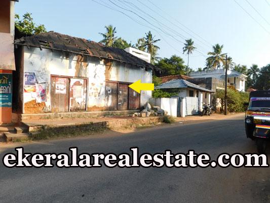 4 lakhs per Cent house plot for sale at Njekkad Kallambalam Varkala Trivandrum Varkala real estate kerala