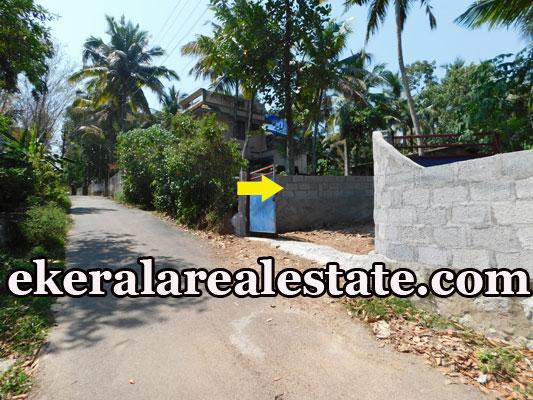 60 Cent house plot for sale at Chanthavila Pothencode Trivandrum real estate properties sale kerala