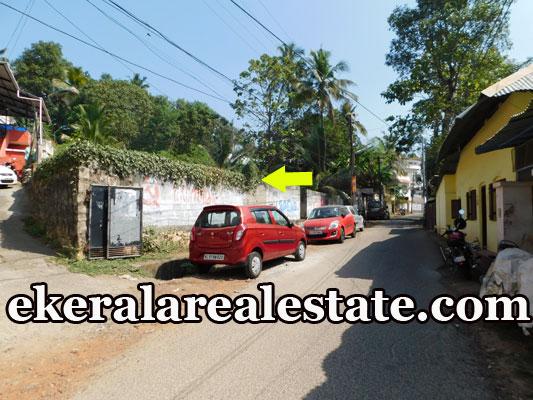 main road frontage land plot for sale at RC Junction Kunnukuzhy Palayam Trivandrum Palayam real estate kerala