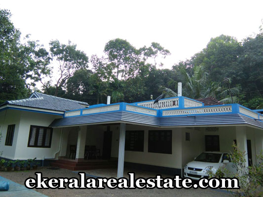 land and house for sale at Manimala Kanjirappally Kottayam real estate properties sale