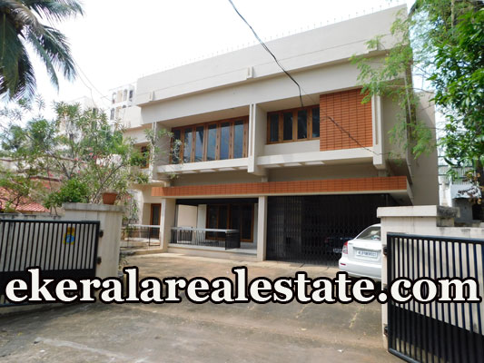 Kowdiar Trivandrum land and 5 bhk house sale Kowdiar Trivandrum real estate properties sale