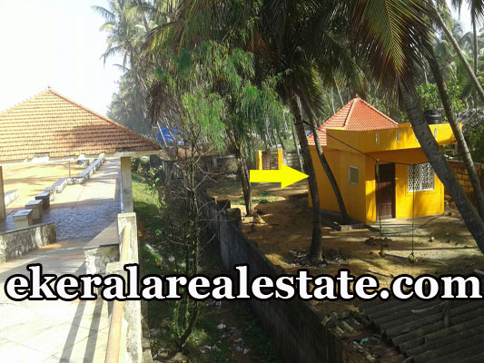 Veli Trivandrum land and house for sale at Veli Trivandrum kerala properties sale