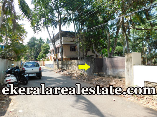 tar road frontage house plot for sale at Sreekariyam Trivandrum Sreekariyam real estate land plots sale