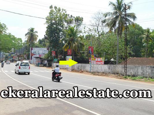 land for sale at Pandalam Junction Pathanamthitta Kerala real estate properties sale