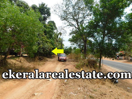 5 lakhs per Cent house plot for sale at Kadampattukonam Navaikulam Trivandrum real estate properties sale