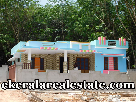 6 Cent land and house for sale at Attingal Venjaramoodu trivandrum real estate properties sale