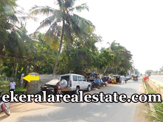 house plot for sale at Muttathara Enchakkal Trivandrum Enchakkal real estate properties sale