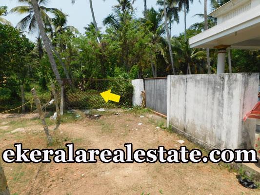44 Cent land for sale at Near Sarkara Devi Temple Chirayinkeezhu Trivandrum Chirayinkeezhu real estate properties sale44 Cent land for sale at Near Sarkara Devi Temple Chirayinkeezhu Trivandrum Chirayinkeezhu real estate properties sale