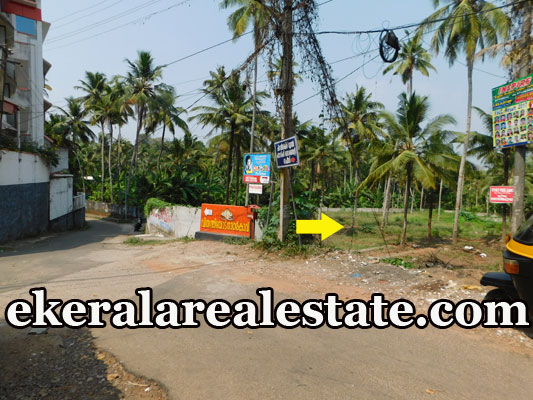 Residential Land Sale at Trivandrum Attingal Kacheri Junction real estate kerala