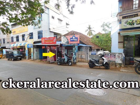 main road frontage land plot for sale at Poojappura Junction Trivandrum real estate kerala
