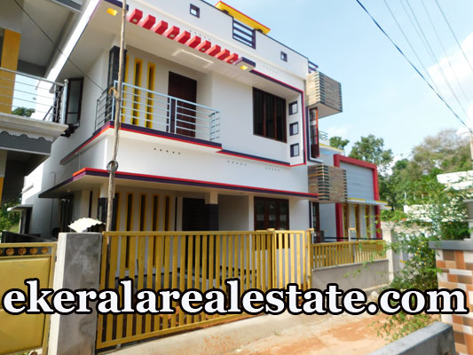 house  for sale at Balaramapuram Vazhimukku Trivandrum real estate kerala