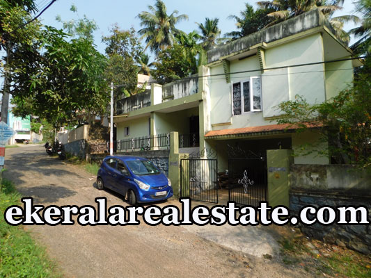 land and house for sale at PTP Nagar Trivandrum real estate kerala