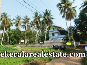 tar road frontage house plot for sale at Pongumoodu Ulloor Trivandrum real estate kerala