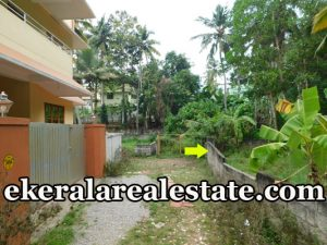 lorry plot for sale at Mannanthala Trivandrum kerala properties sale