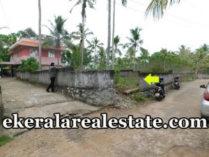 6 Cent plot for sale at Kazhakuttom Chanthavila Trivandrum real estate kerala