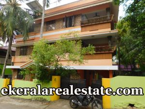 1.75 crore used house for sale at Karakkamandapam Trivandrum real estate kerala