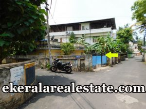 lorry plot for sale at Bakery Junction Trivandrum real estate kerala