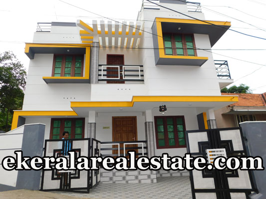 60 lakhs 1400 sqft house sale at Nettayam Trivandrum